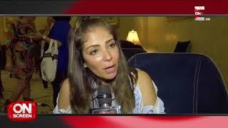 """أون سكرين - فيلم جديد للثنائي """"أحمد السقا ومنى زكي"""""""