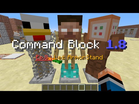 Guide Command Block 1.8 fr - Ep.8 Les ArmorStands (French)