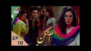 Aangan Episode 10 - 13th Jan 2018 - ARY Digital Drama