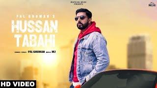 Hussan Tabahi (Full Song) Pal Ghuman | New Punjabi Song 2019 | White Hill Music
