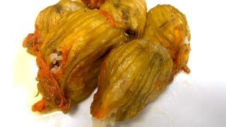 Κολοκυθοκορφάδες γεμιστοί με ρύζι - Συνταγή με ανθούς κολοκυθιάς
