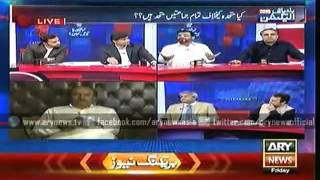 Special Transmission With Waseem Badami & Arshad Sharif 4 December 2015
