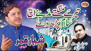 SHAHBAAZ QAMAR FREEDI {2018} NEW OFFICIAL VIDEO AQAA DE MANGHTAY