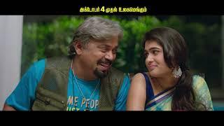 100 Percent Kaadhal - Moviebuff Sneak Peek 02 | GV Prakash Kumar, Shalini Pandey | MM Chandramouli