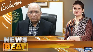 Mushahid Ullah Khan Exclusive | News Beat | Paras Jahanzeb | SAMAA TV 14 April 2018