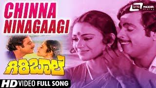 olavina udugore kannada amara film mp3 songs free download