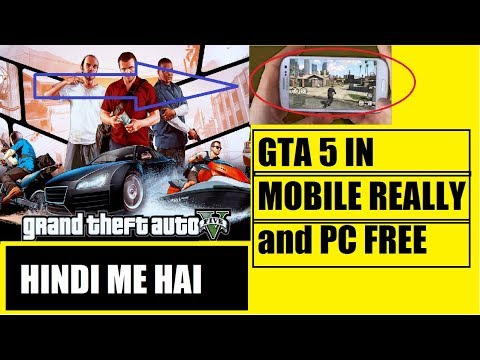 how to download gta 5 android in hindi and PC laptop || reallity of youtube|| hindi/urdu