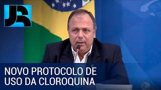 Ministério da Saúde apresenta ao presidente Bolsonaro o novo protocolo de uso da cloroquina