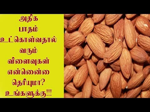 Consuming more Badam is not good for health!! ! |Tamil News|