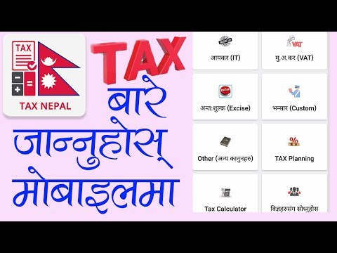 How To Know About Many Tax Laws in Nepal - App Review [In Nepali]