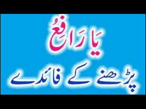 Mufti Atiq Ur Rahman Sahib