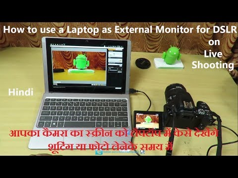 Hindi || How to use a Laptop as External Monitor for DSLR