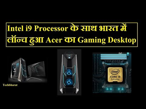 Acer Predator Orion 9000 Gaming Desktop Launched in India (Hindi)