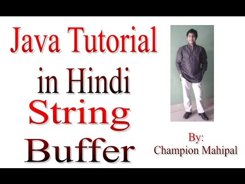 Learn Java Tutorial in Hindi 21 String Buffer and its functions with example