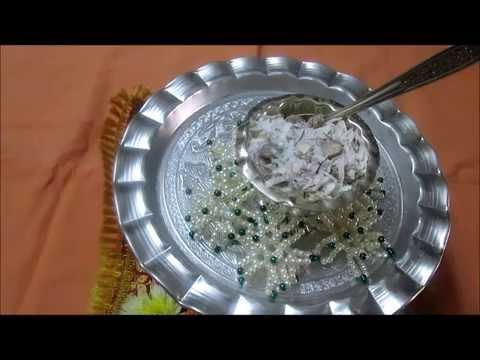 How to make Panchkhadya | Puja Prasad Recipe in Hindi