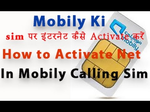HOW TO ACTIVATE NET ON MOBILY CALLING SIM | hindi | urdu