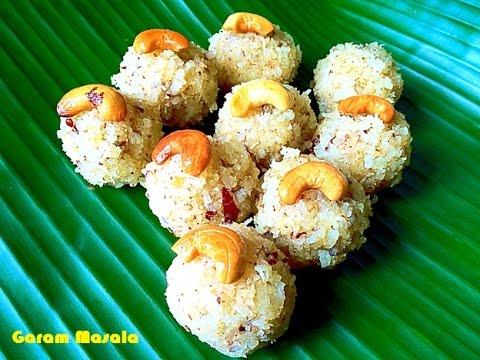 Coconut Ladoo തേങ്ങ ലടു