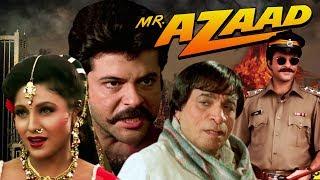 Hindi Action Movie | Mr. Azaad | Showreel | Anil Kapoor | Shakti Kapoor | Kader Khan