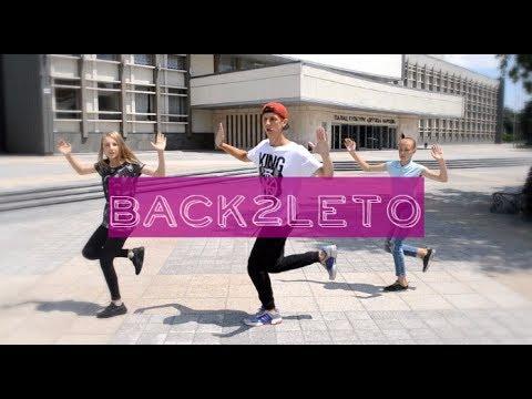 Взорвали Интернет танцем!!! Back2leto - Время и стекло