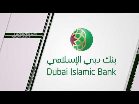 Dubai Islamic Bank Personal Loans