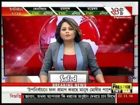 West Bengal by-election: TMC's Dibyendu Adhikari wins from Tamluk
