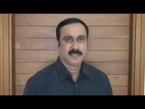 சமூக நீதிக்கெதிரானது  நீட் தேர்வு -அன்புமணி ஆவேசம் | ANBU MANI RAMADOSS | s web tv