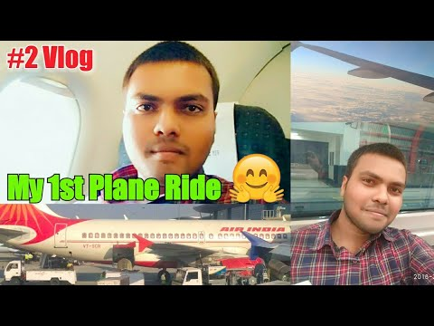 #2 Vlog My 1st Plane Ride Lucknow to Banglore Experience Adventures!!!💐💐👍😄