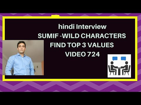 Crack this Advance Excel Interview - Wild Characters -Hindi