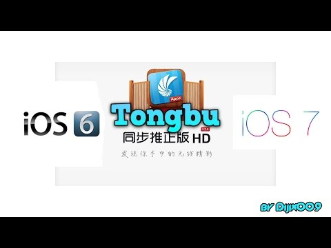 Appstore Apps for free? - Install Tongbu on iOS 6.x and iOS 7.x  without jailbreak