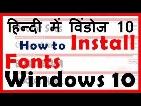 How to Install fonts in Windows 10 Windows 7 and Windows 8.1 in Hindi