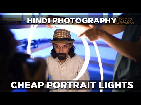 Cheap lights for portrait and product photography | DSLR Hindi DIY photography lighting hacks #9
