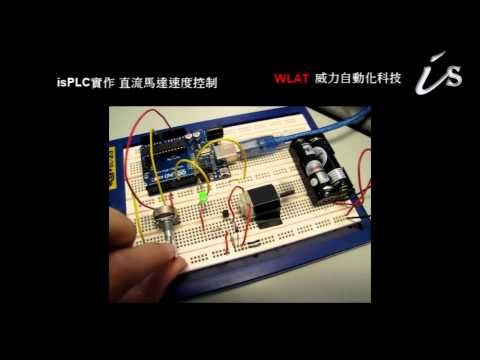 Arduino as PLC-isPLC Project - [DC motor speed control]