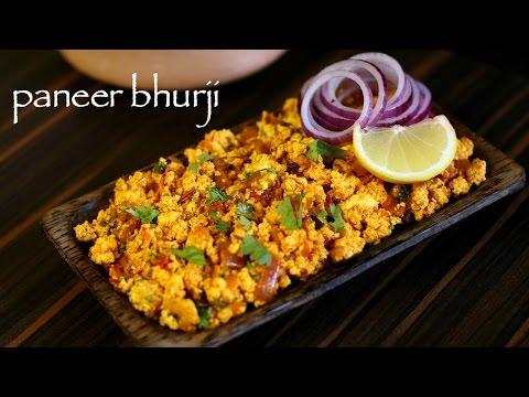 paneer bhurji recipe | how to make dry paneer bhurji recipe