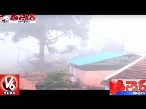 Dense Fog In Lambasingi, Shivers At Zero Degree Celsius | Teenmaar News | V6 News