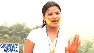 Jab Chahe डाल देता रंगवा  - Budhawa Holi Me Dharayil Ba - Paro Rani - Bhohpuri Hit Holi Songs HD