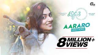 Koode -Aararo Song ft Nazriya Nazim|Prithviraj Sukumaran,Parvathy|Anjali Menon|Raghu Dixit|M Renjith