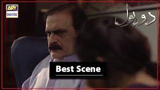 Do Bol Episode 15 | Best Scene | Affan Waheed & Hira Mani