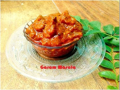 Fish Pickle / Meen Achar Kerala Style മീൻ അച്ചാർ