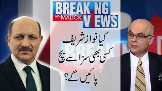 Breaking Views With Malick| Maryam records statement regarding Avenfield reference| 25 May 2018|