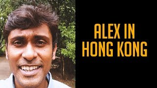 Alex in Hong Kong - Show Promo - Ft Alexander the Comic
