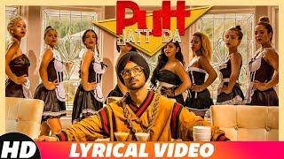 Putt Jatt Da (Lyrical)| Diljit Dosanjh | Ikka I Kaater I Latest Songs 2018 | New Songs