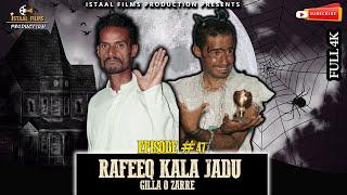 Rafeeq Kala Jadu ( Gilla O Zarre ) | Balochi Comedy Video | Episode 47 |  #istaalfilms #basitaskani
