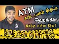 Hacking? இதற்கு என்ன தீர்வு? How to complaint against cybercrime in Tamilnadu - Wisdom Technical