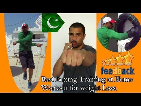 Best Boxing | Training at Home | workout for weight loss 100% | Hindi/Urdu.