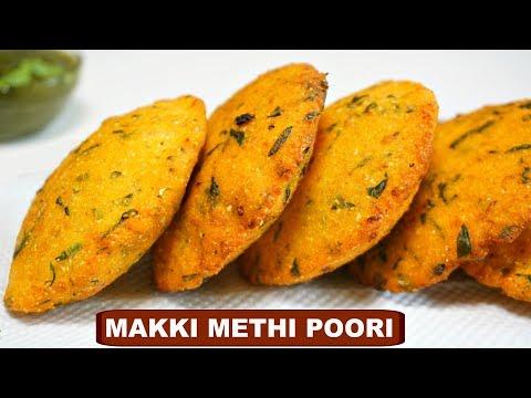 सर्दियों में खाएं यह मक्का और मेथी की पूरी - Tasty Indian Breakfast | CookWithNisha