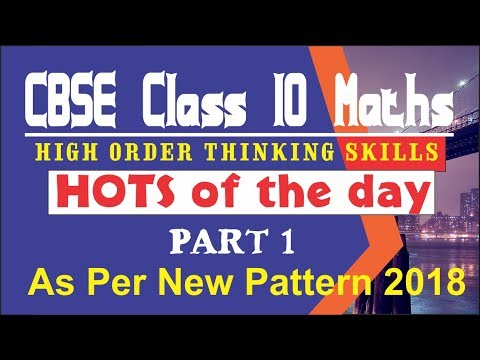 Higher order thinking skills questions / HOTS of the day Part 1 / CBSE Mathematics