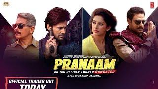 Official Trailer: Pranaam | Rajeev Khandelwal, Sameksha| Sanjiv Jaiswal | Releasing On►9 AUG  2019