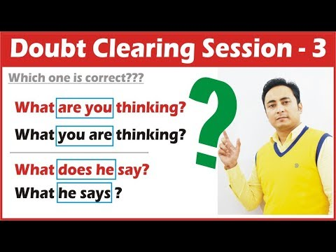 English Grammar Doubt Clearing Session 3 | English Speaking Course by Spoken English Guru