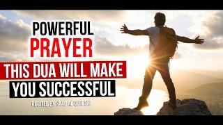 This Dua Will Make You Successful Insha Allah ᴴᴰ