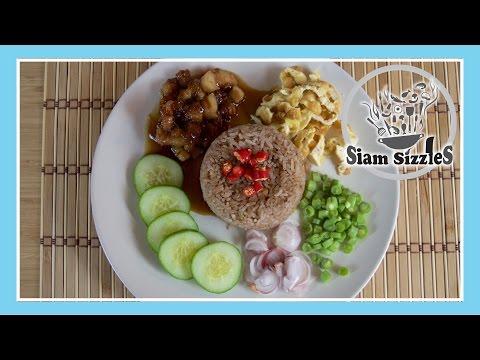 Shrimp Paste Fried Rice With Sweet Pork (Khao Klook Kapi)